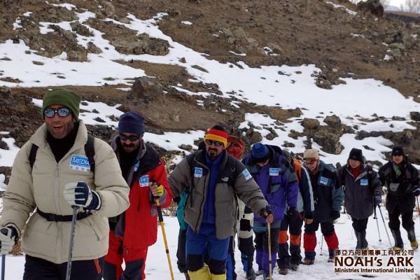 Ararat Expedition