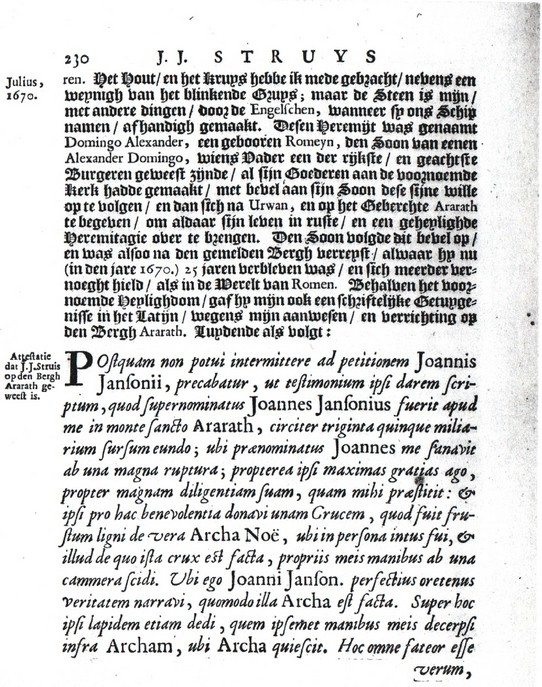 Latin text testimony monk