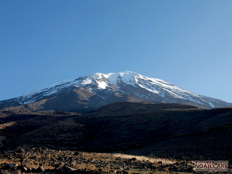 Berg Ararat -- Agri Dagh (tr)
