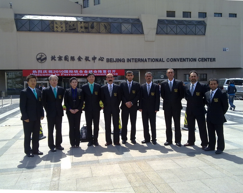 Onderzoeksteam in Peking, China