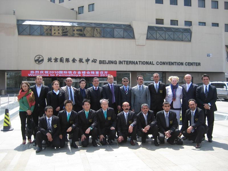 Deelnemers persconferentie Peking, China