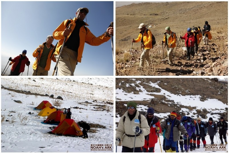 NAMI expedities Ararat