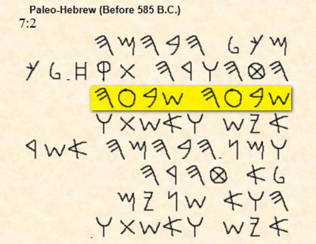 paleo-hebrew-a