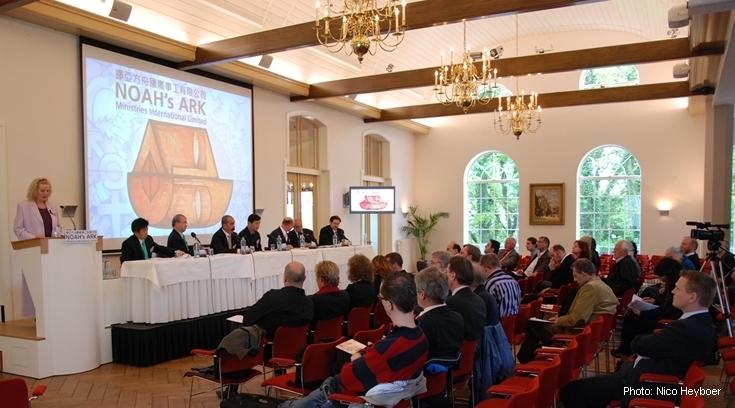 Persconferentie Nederland