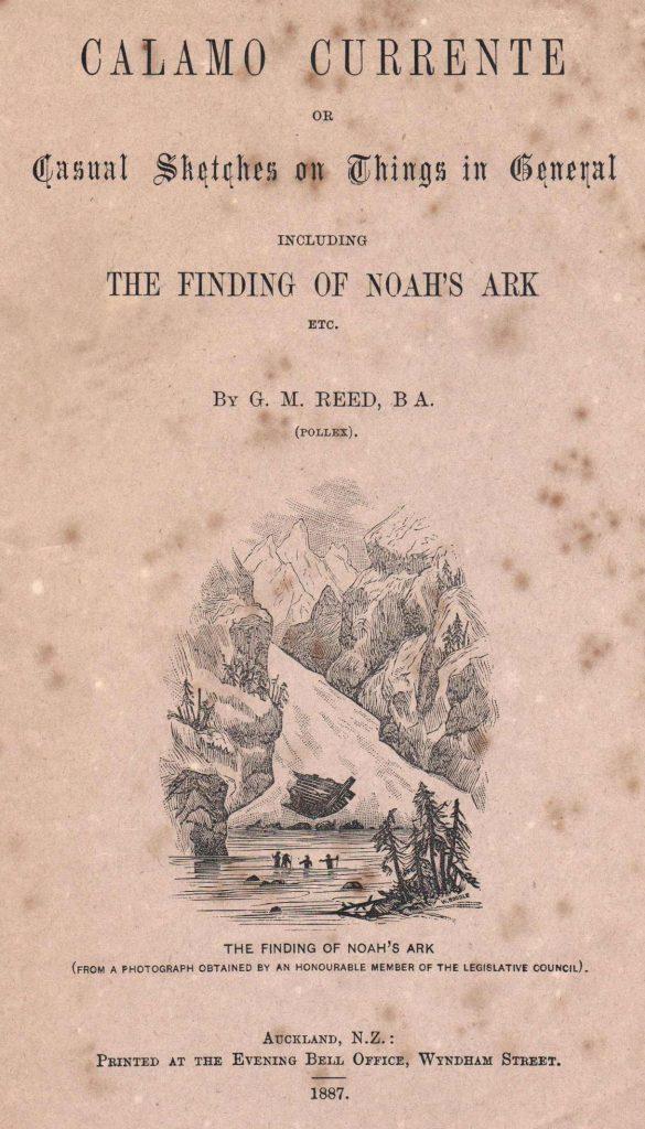 Noah's ark illustration page
