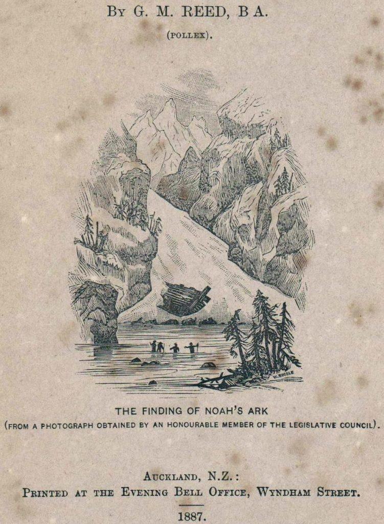 Noah's ark hoax and fake news (1883)